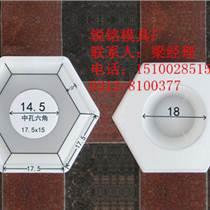 ?六角护坡模具/?六角护坡模具规格