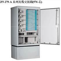 西安多芯光纖入戶箱品牌代理