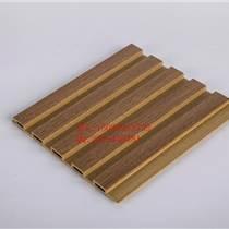 臨沂沃森生態木 生態木供應廠家