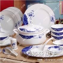 陶瓷工艺品批发 陶瓷工艺品价格 陶瓷工艺品厂家