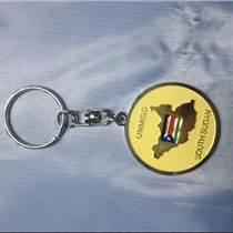 长沙博邦钥匙扣厂家金属钥匙扣制作