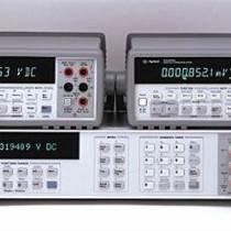 Agilent|二手E5071C技術指標、參數、價格