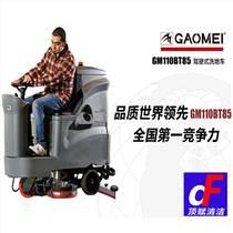 東莞制藥廠地面洗地機車間清洗地面用什么洗地機好