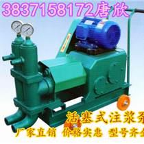 河南榆林活塞式注漿泵供應量大從優