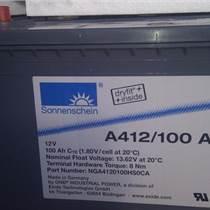 德國陽光蓄電池A412/65G6膠體12v價格型號