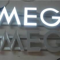 广西南宁大型广告牌制作 广西南宁发光字,广西南宁亮化工程 LED发光字厂家 创辉煌广告装饰工程有限公
