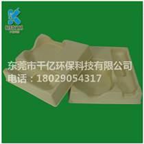 婁底可降解紙漿模塑生產廠家,質優價廉,選擇千億紙漿模塑!