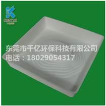 環保再生紙漿雞蛋托盤生產,包裝紙托千億廠家行業領先!