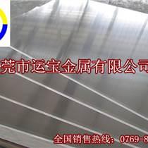 進口韓國AL5052鋁板 鋁卷分條