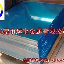 熱軋O態5052鋁板 5052拉伸鋁板厚度
