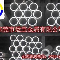 6061t3铝管生产厂家供应厂家直销