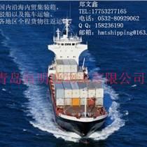 內貿海運物流,青島廣州海運,內貿海運