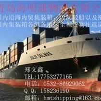 海運物流服務_青島廣州海運_內貿海運