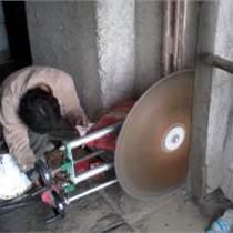 唐山混凝土樓梯無振動拆除=室內拆除承重墻切門
