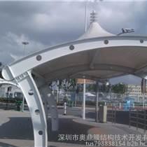 深圳市张拉膜结构|停车棚膜结构|奥鼎膜结构工程|10