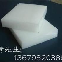 PA66板材、白色尼龍板、加纖維PA6板