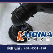 原油管道清洗剂_输油管清洗剂