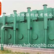 FA-100全自动净水器  专业生产制造合洪一体化净水器