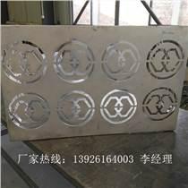佛山歐佰天花鋁掛板銷售廠家直銷