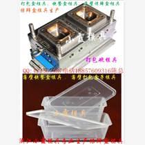 黄岩模具供应 500ml快餐饭盒模具哪卖好