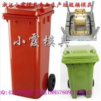 黃巖北城做注塑模具 18升塑料工業垃圾桶模具 15升塑料工業垃圾桶模具加工