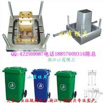 專業制造塑料果皮桶模具 注射收納桶模具多少錢