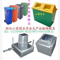 臺州專做 注射收納桶模具 塑膠收集桶模具價位