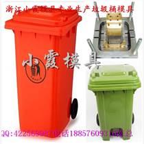 開注射模 65L注塑工業垃圾桶模具 85L塑料垃圾桶模具工廠