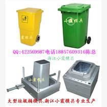 中國專做 80L塑料垃圾桶模具 75L塑料垃圾桶模具供應商