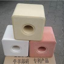 盛昌飼料sc-1山東省青島市高品質牛羊舔磚廠家
