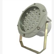 BAX1408D固态免维护防爆防腐灯 防爆LED灯 厂家直销 防爆灯价格 隔爆型防爆灯 行业领先
