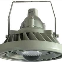 BAX1501D固态免维护防爆防腐灯 防爆LED灯 厂家直销 质量好 哪家比较好