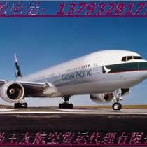 水果空运服务电话 航空货代快速通道