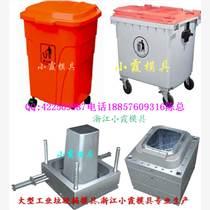 注射模具廠 大型垃圾桶模具 大型保潔車塑料模具公司