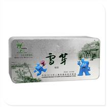 方形茶葉包裝鐵盒供應廠家定制