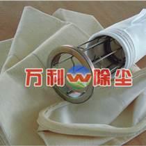 遼寧省除塵器過濾袋