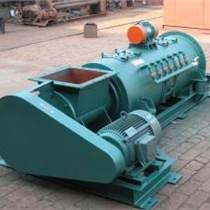 BDSZ-80單軸粉塵加濕機
