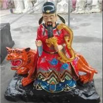 道教佛像十二金仙太上老君太乙真人神像彩繪樹脂