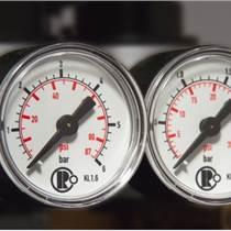 HIESSL壓力容器