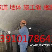 西城区地下室电梯井防水堵漏