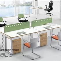 烟台办公桌椅公司,板式办公家具,简介办公桌