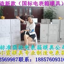浙江模具 1.3米注塑田字棧板模具 1.3米注塑插鋼管棧板模具加工