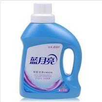 廣州藍月亮洗衣液供應原裝現貨