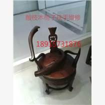 中國紅木古典家具維修供應安全可靠