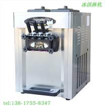食品料理机售价,上海三头奶昔机,暴风雪搅拌机,进口静音式沙冰机