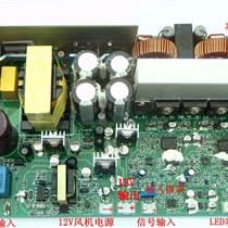 廠家直銷帶電源300W定壓廣播數字功放模塊