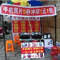 手機相片打印機愛普生R330