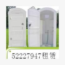 朝陽區出租移動衛生間供應廠家直銷