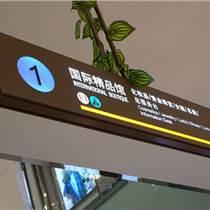 鄭州市廠家定做商場吊牌燈箱烤漆吸塑醫院指示牌燈箱LED鏤空廣告雙面發光吊牌