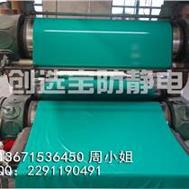 除靜電地墊產品多數應用在電子配線生產車間專業防靜電